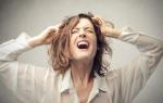 Симптомы психопатии у женщин