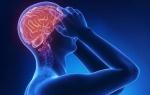 Воспалительные заболевания головного мозга