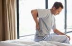 Что такое миотонический синдром