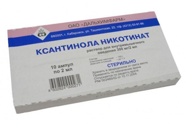 лекарство в ампулах